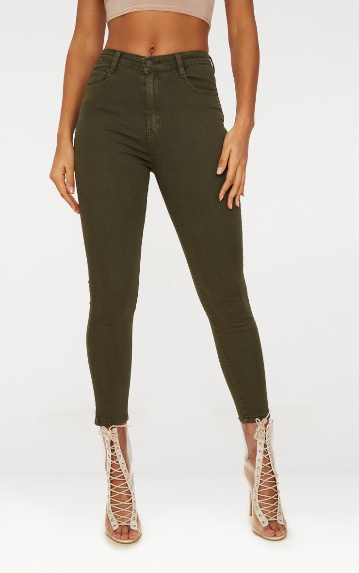 5 Pocket Khaki Skinny Jean 2