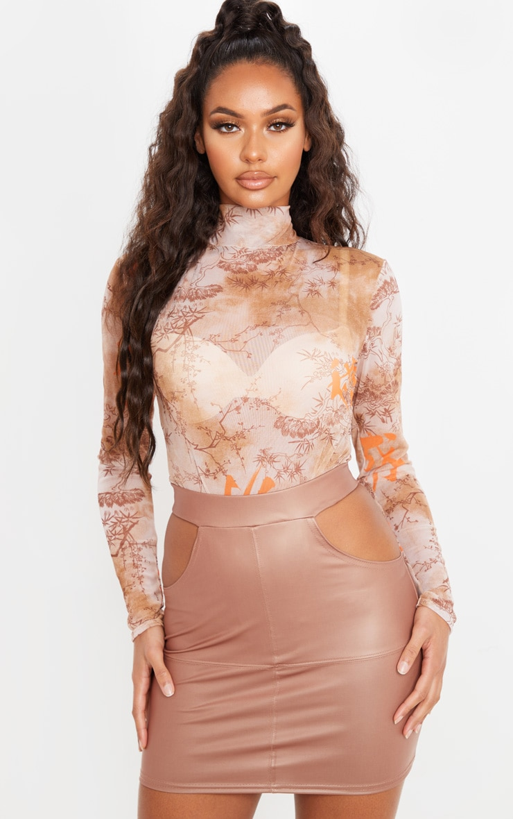 Taupe Faux Leather Cut Out Detail Mini Skirt  1