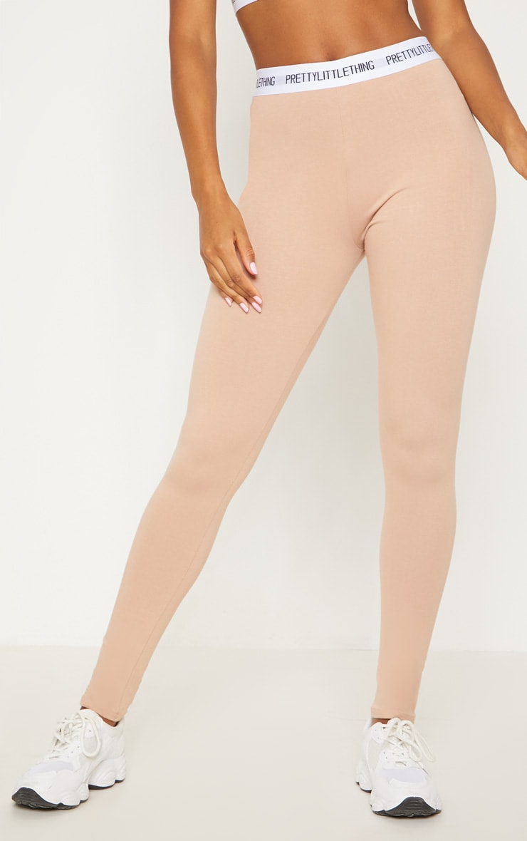 PRETTYLITTLETHING Nude Leggings 4