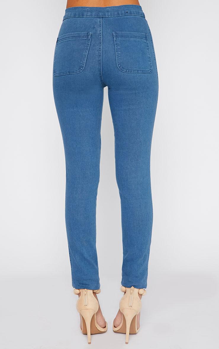 Mari Blue Wash High Waist Ripped Skinny Jean  2