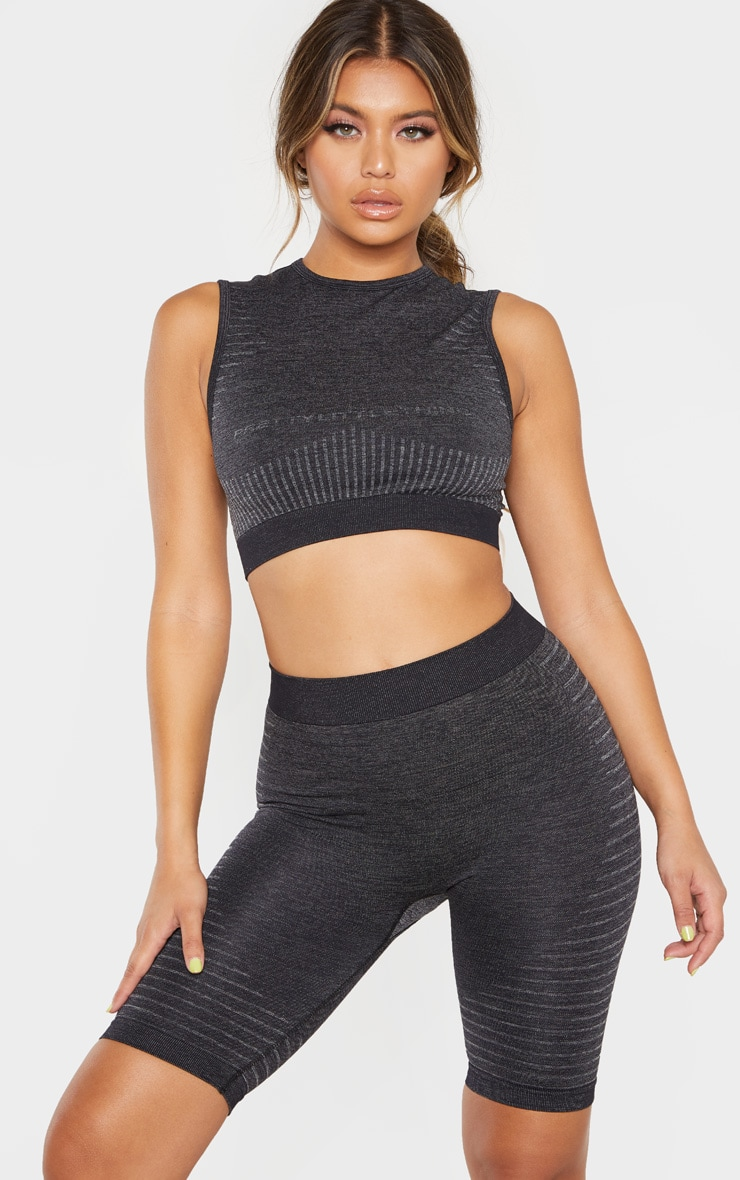Dark Grey Seamless Stripe Detail Short 1