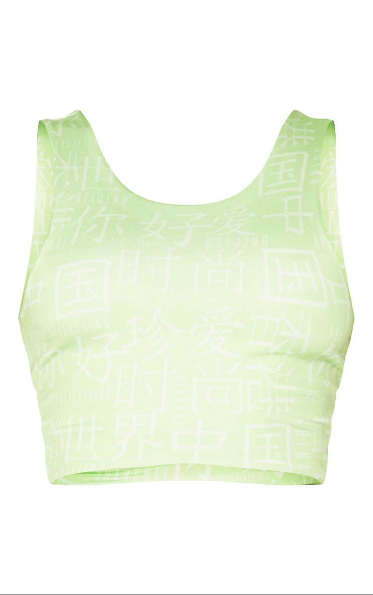 Green Slinky Oriental Printed Crop Top 5