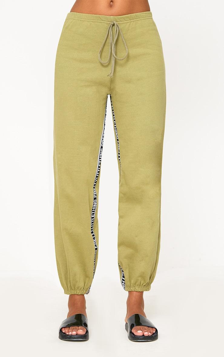 PRETTYLITTLETHING Khaki Branded Joggers 2