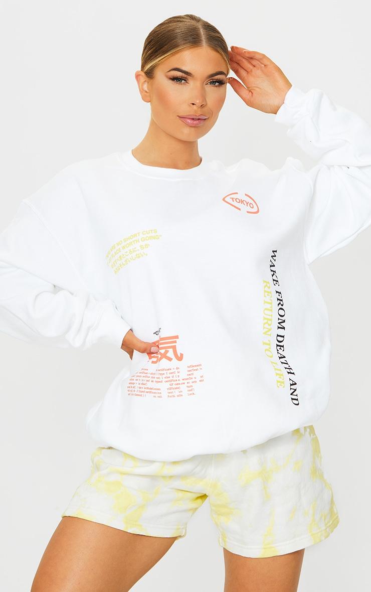 Ecru Tokyo Symbol Printed Sweatshirt 1