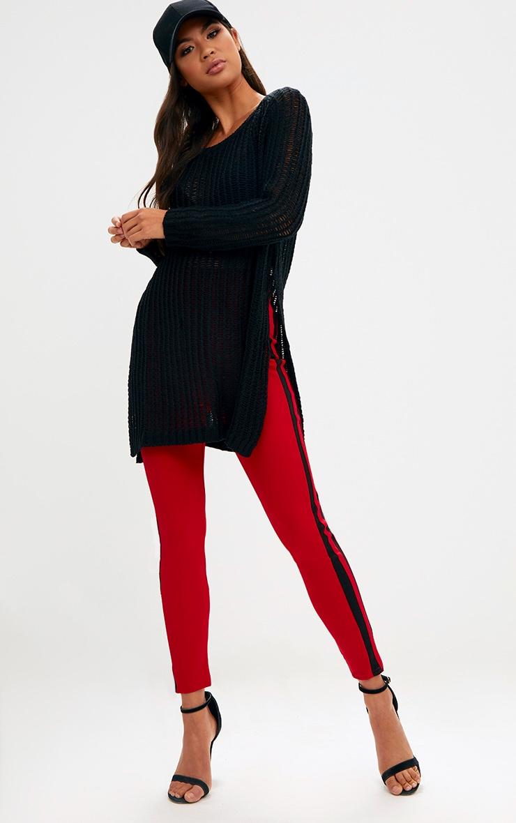 Black Soft Loose Knit Side Split Jumper 4