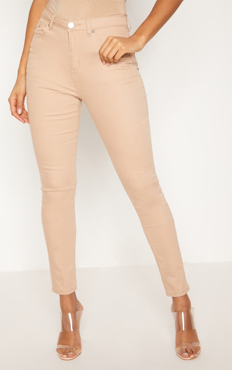 Nude High Waisted Skinny Jean 2