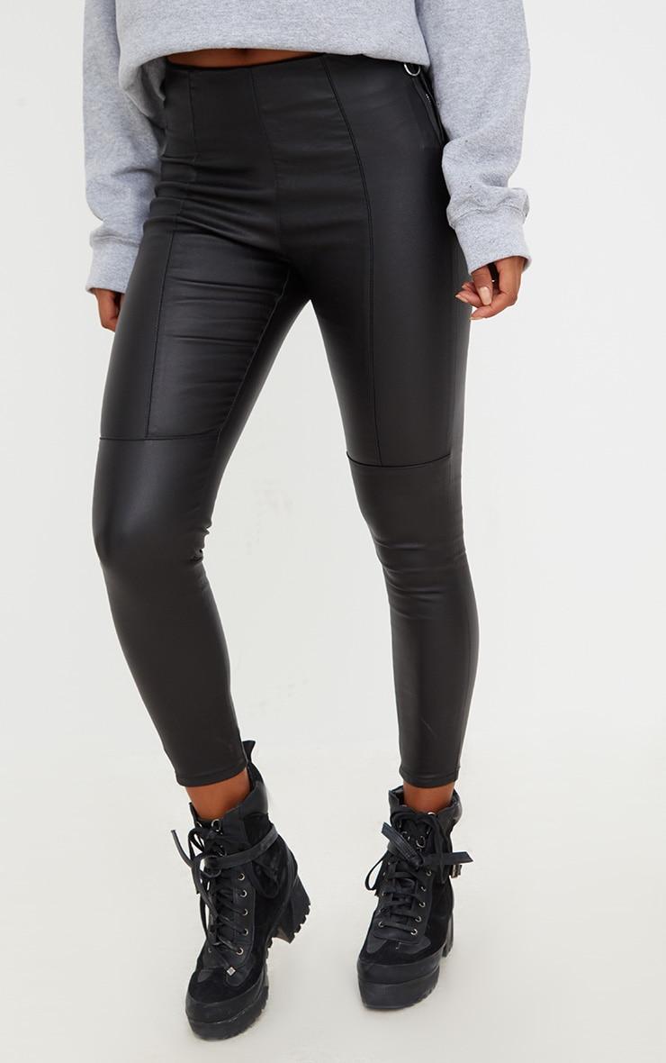 Black Coated Ring Pull Denim Skinny Jean 2