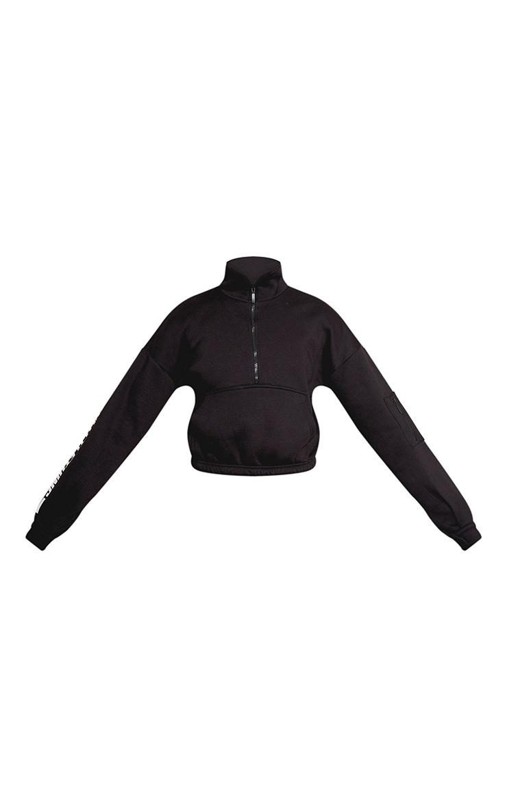 PRETTYLITTLETHING Black Logo Stripe Zip Front Sweater 3