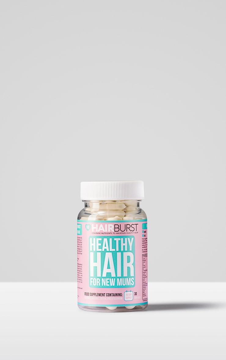 Hairburst Pregnancy Hair Vitamins 1