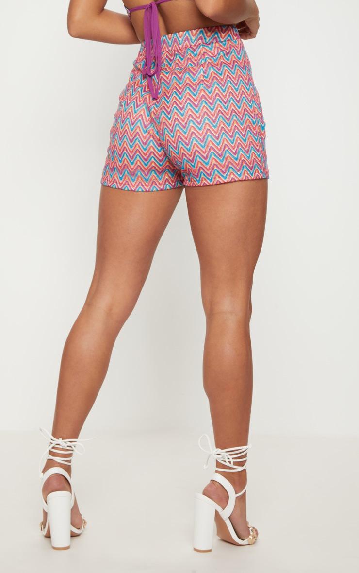 Petite Fuchsia Chevron Shorts 4