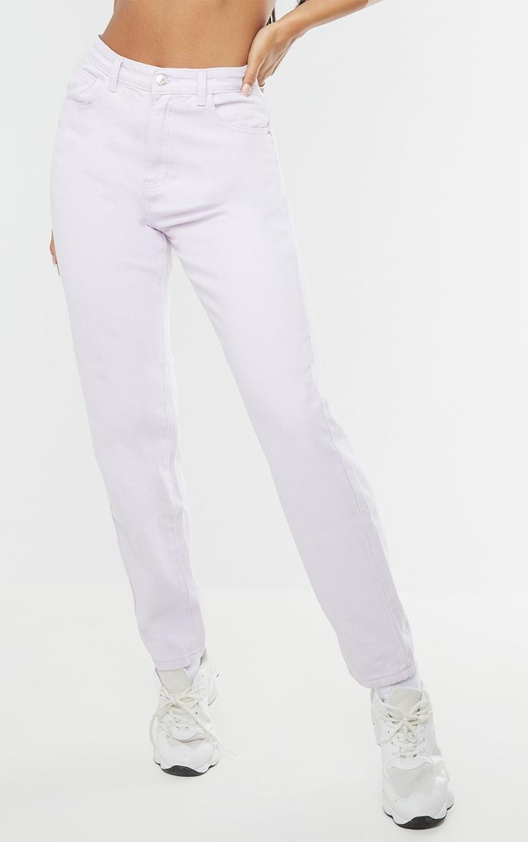 Lilac High Waist Straight Leg Jeans 2