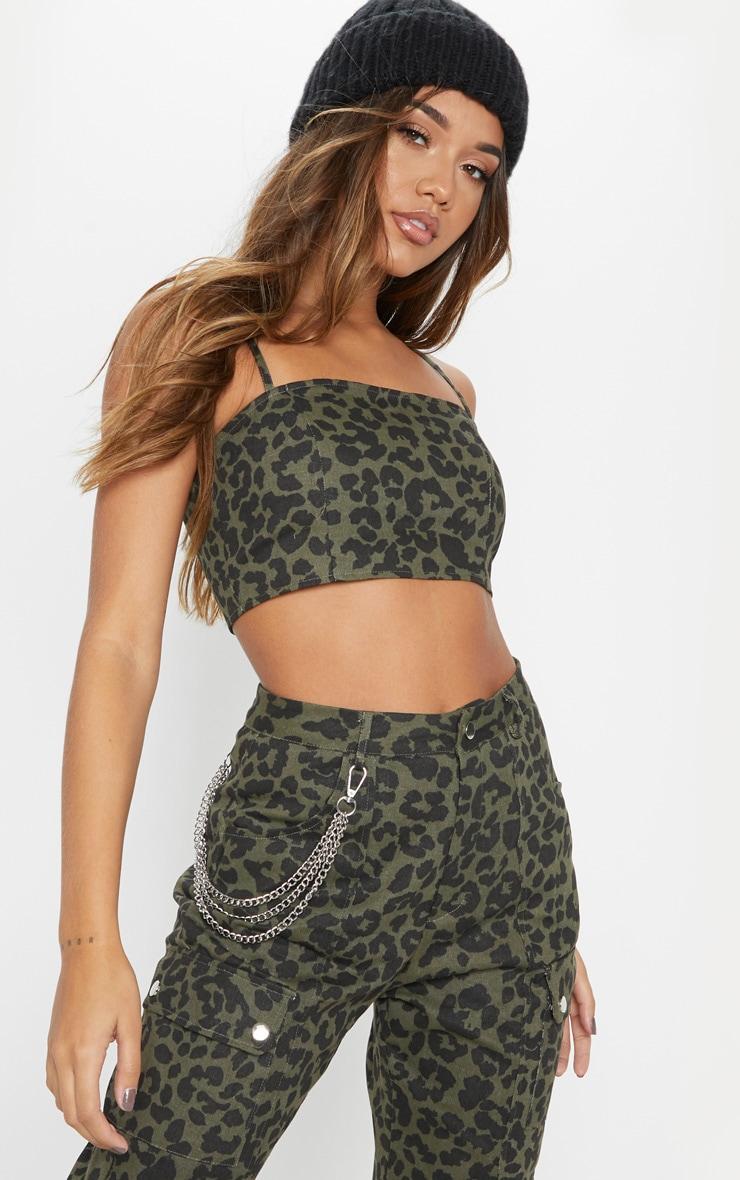 Bralette kaki imprimé léopard