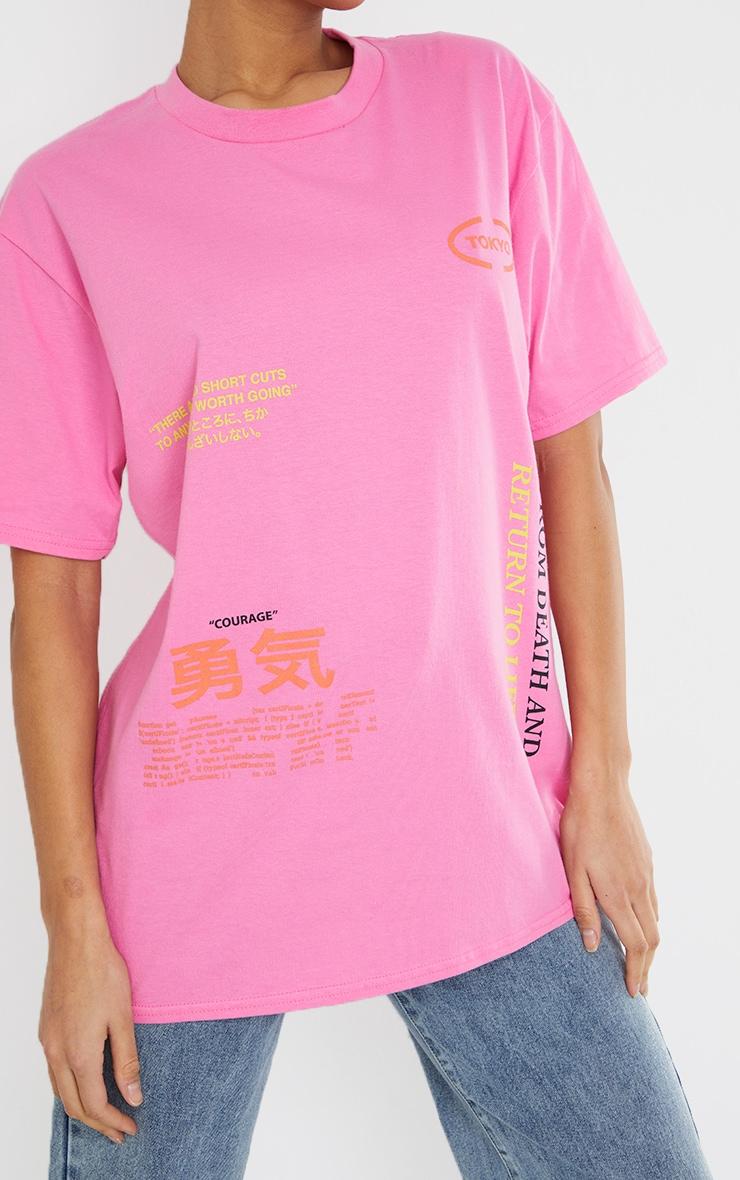 Fuschia Tokyo Symbol Printed T Shirt 4