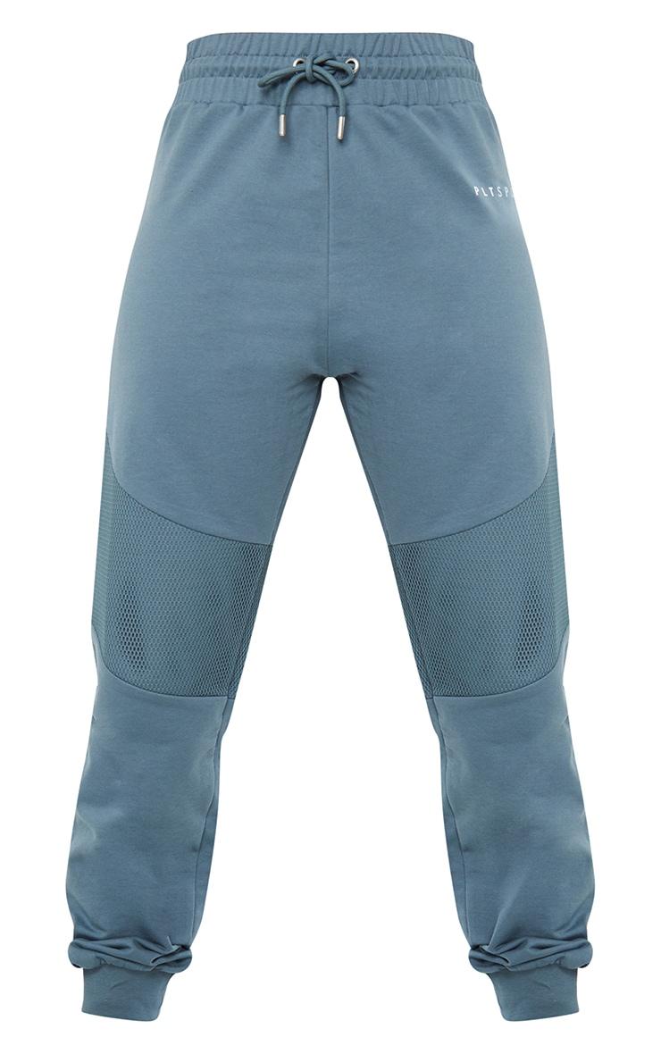PRETTYLITTLETHING Steel Blue Oversized Mesh Texture Insert Sports Joggers 5