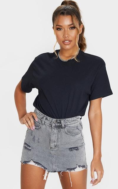Washed Grey Distressed Extreme Mini Denim Skirt