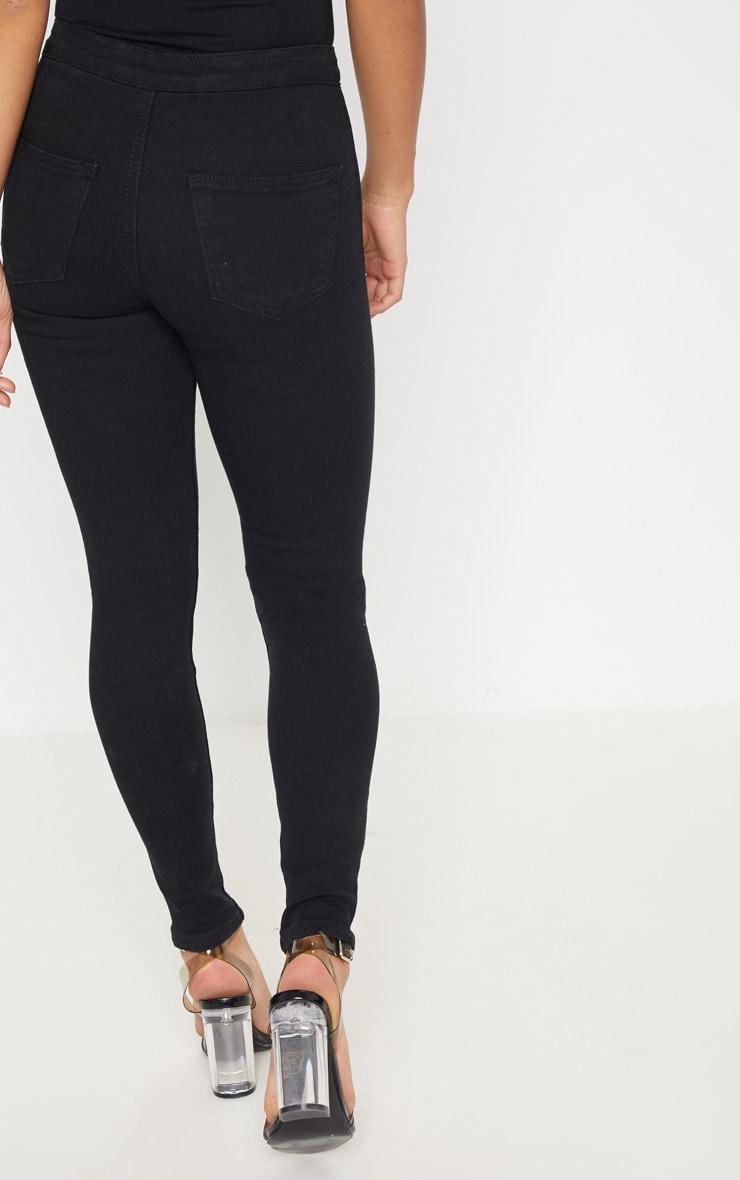 Petite Black High Rise Skinny Jeans 4