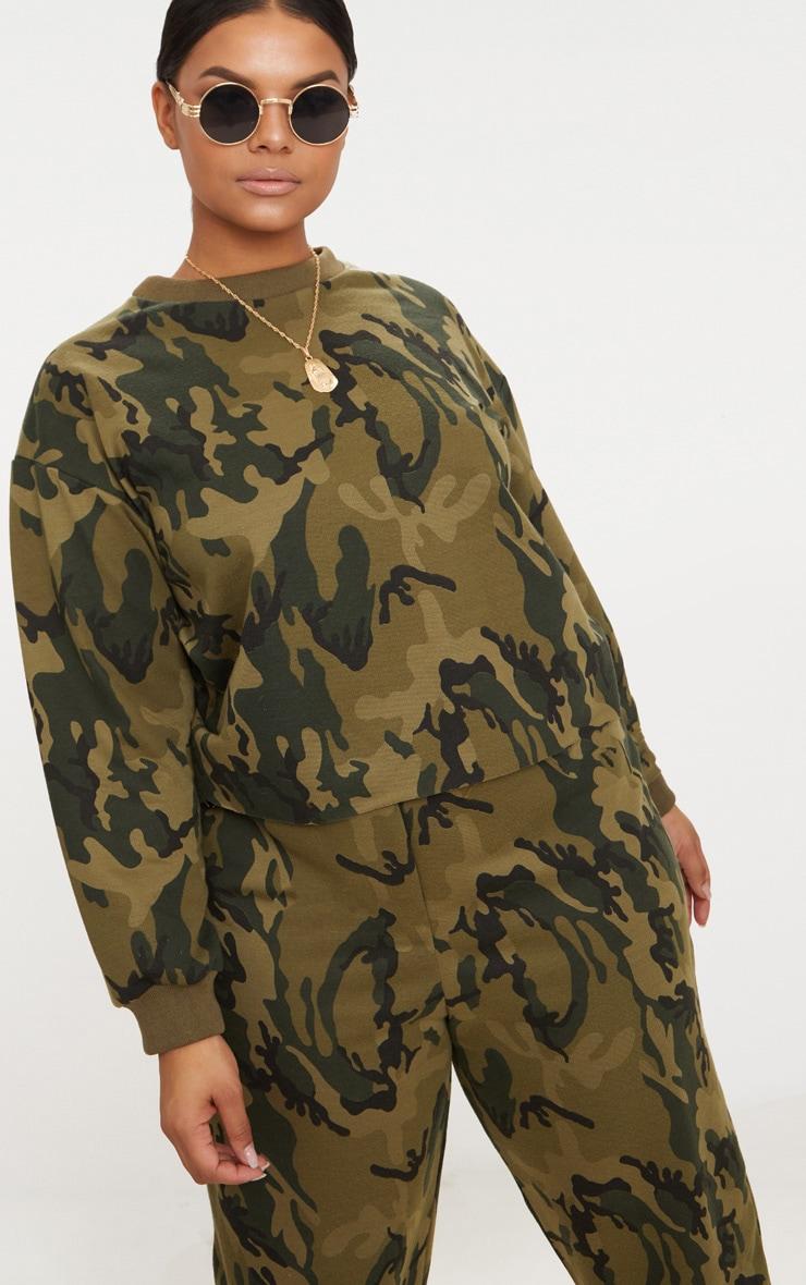 PLT Plus- Sweat kaki à imprimé camouflage 1
