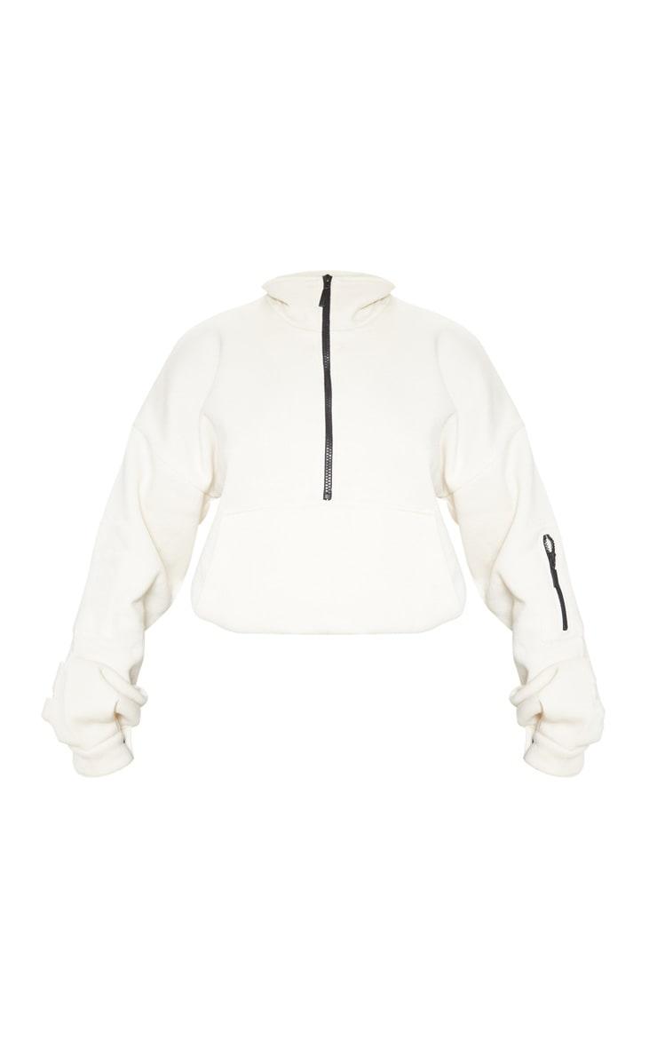 Ecru Oversized Zip Front Sweater 3