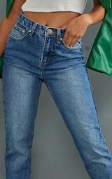 Petite - Jean délavé coupe mom  4