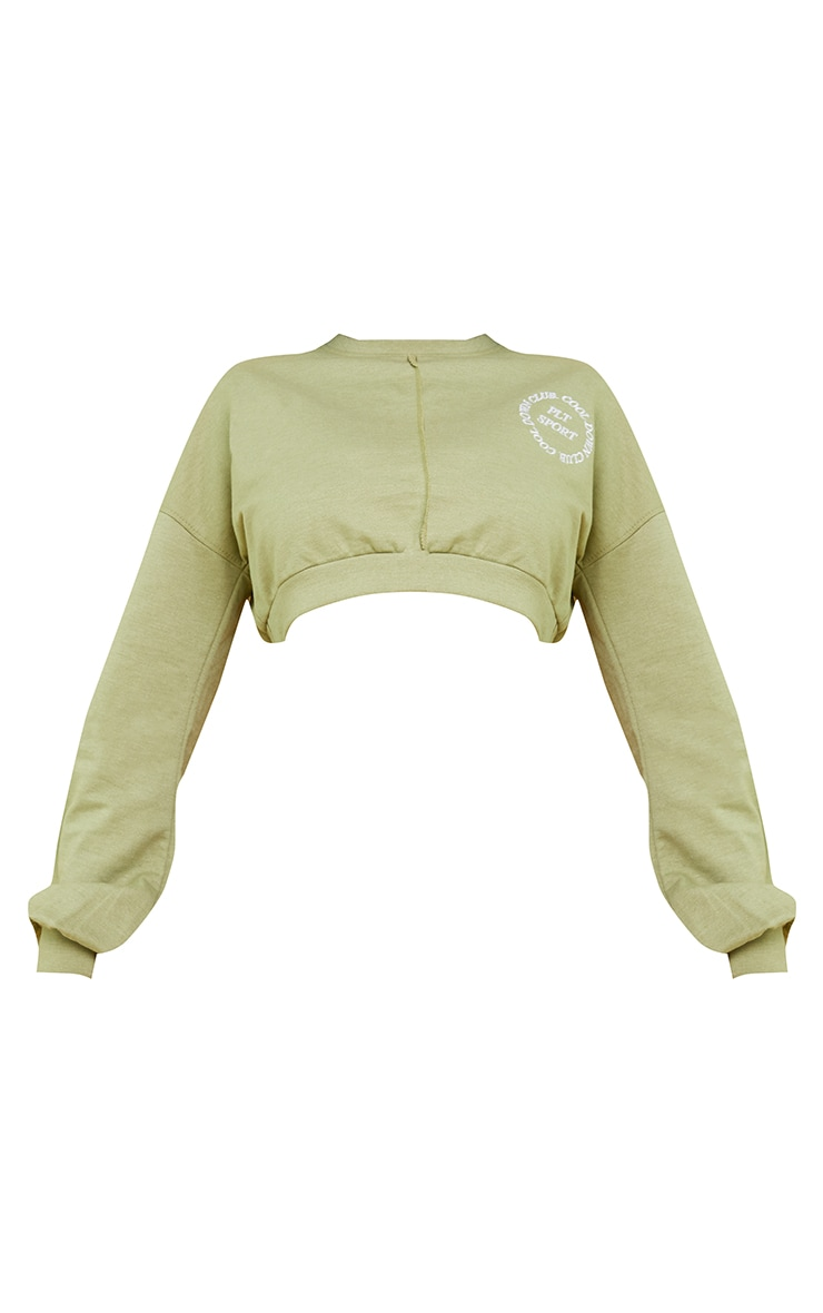 PRETTYLITTLETHING Olive Sport Cool Down Sweater 5