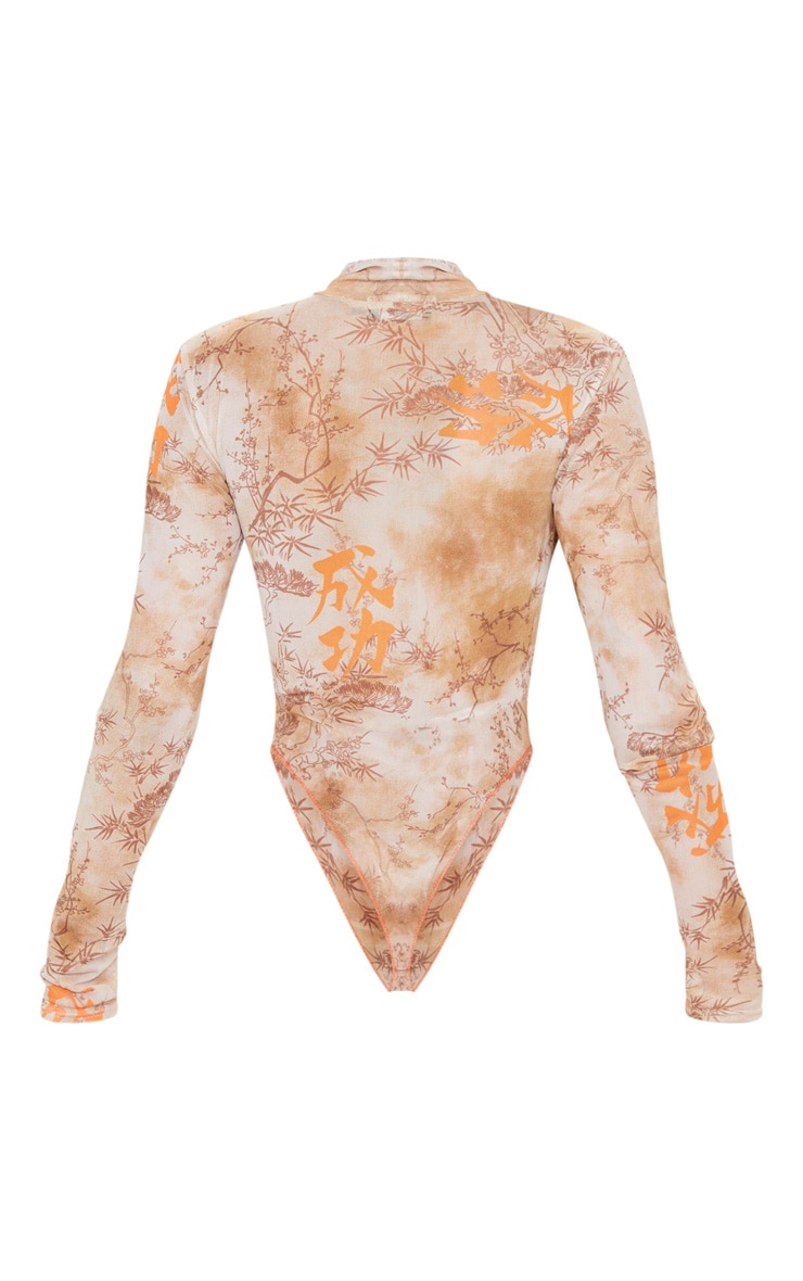 Nude Oriental Print Mesh High Neck Bodysuit 4