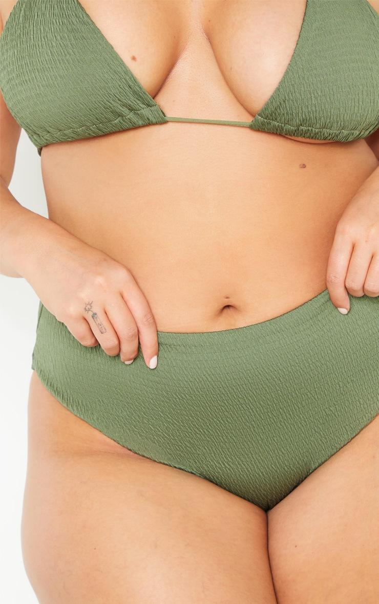 Plus Khaki Crinkle Bikini Bottom  6