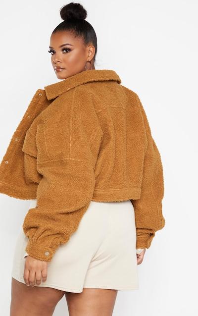 Plus Camel Cropped Borg Trucker Jacket