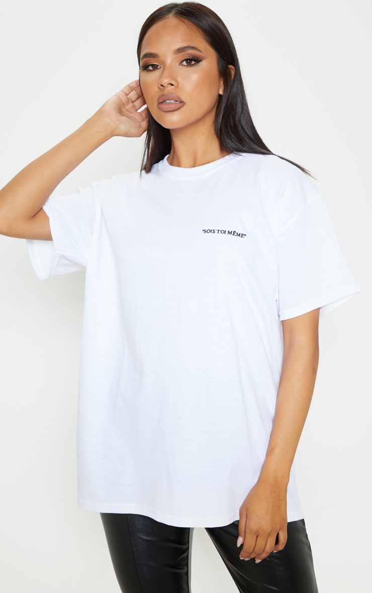 White Be Yourself Embroidered Oversized T Shirt 1