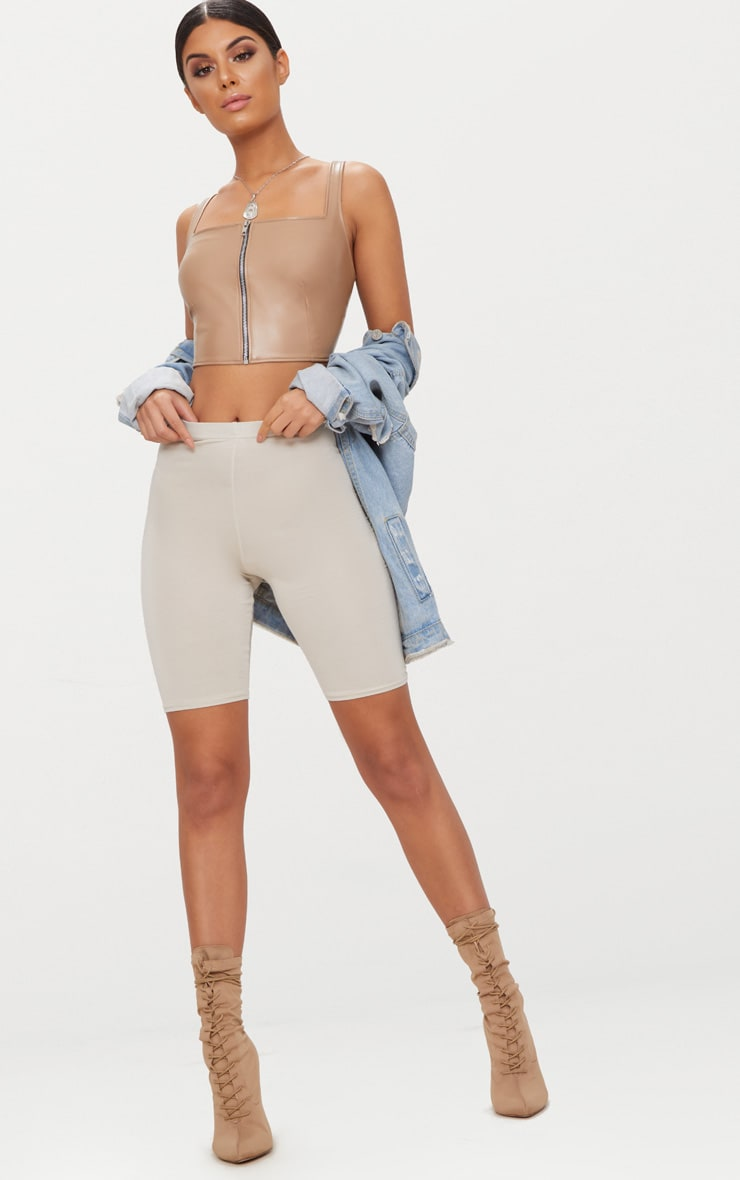 Nude Faux Leather Zip Front Crop Top  4