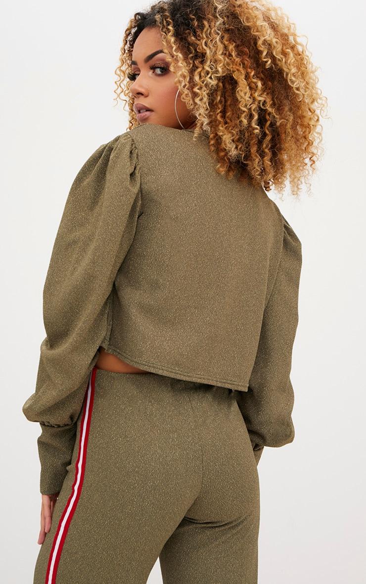 Khaki Lurex Sport Stripe Sweater 2