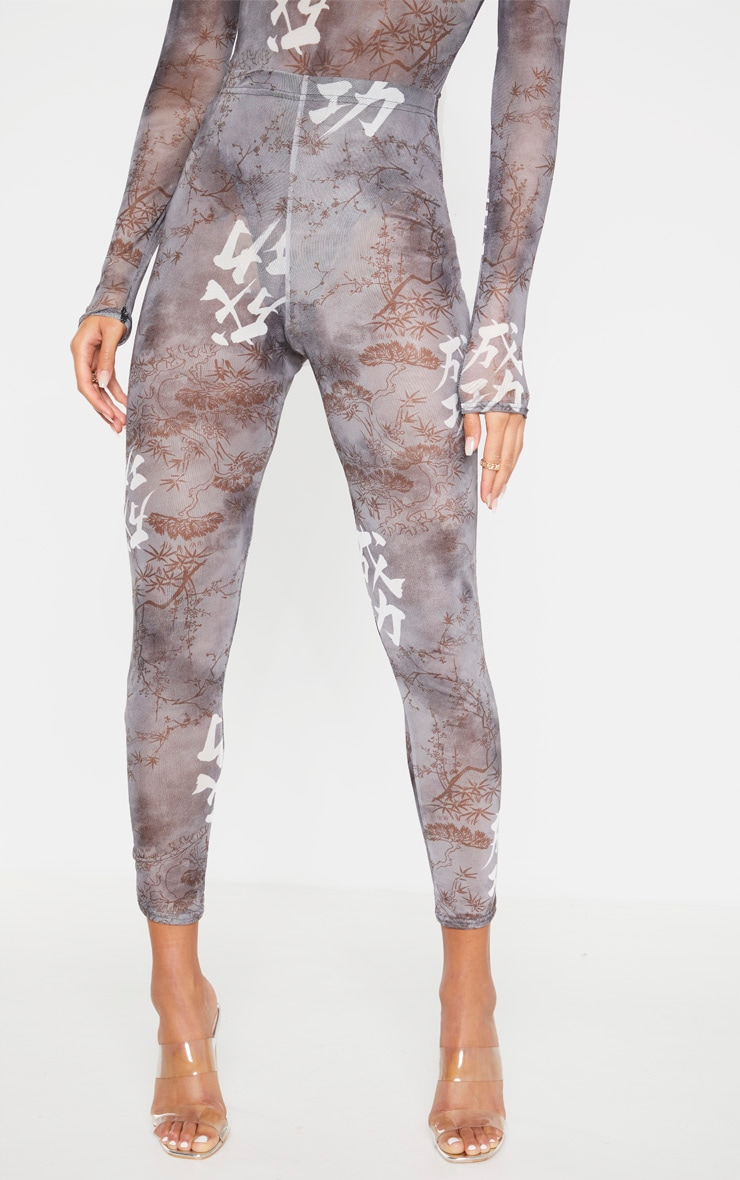 Grey Mesh High Waisted Legging 2