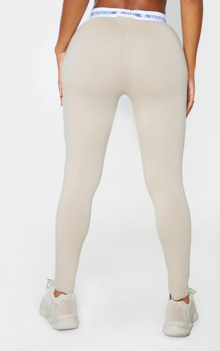 PRETTYLITTLETHING Shape Stone Cotton High Waist Leggings 4