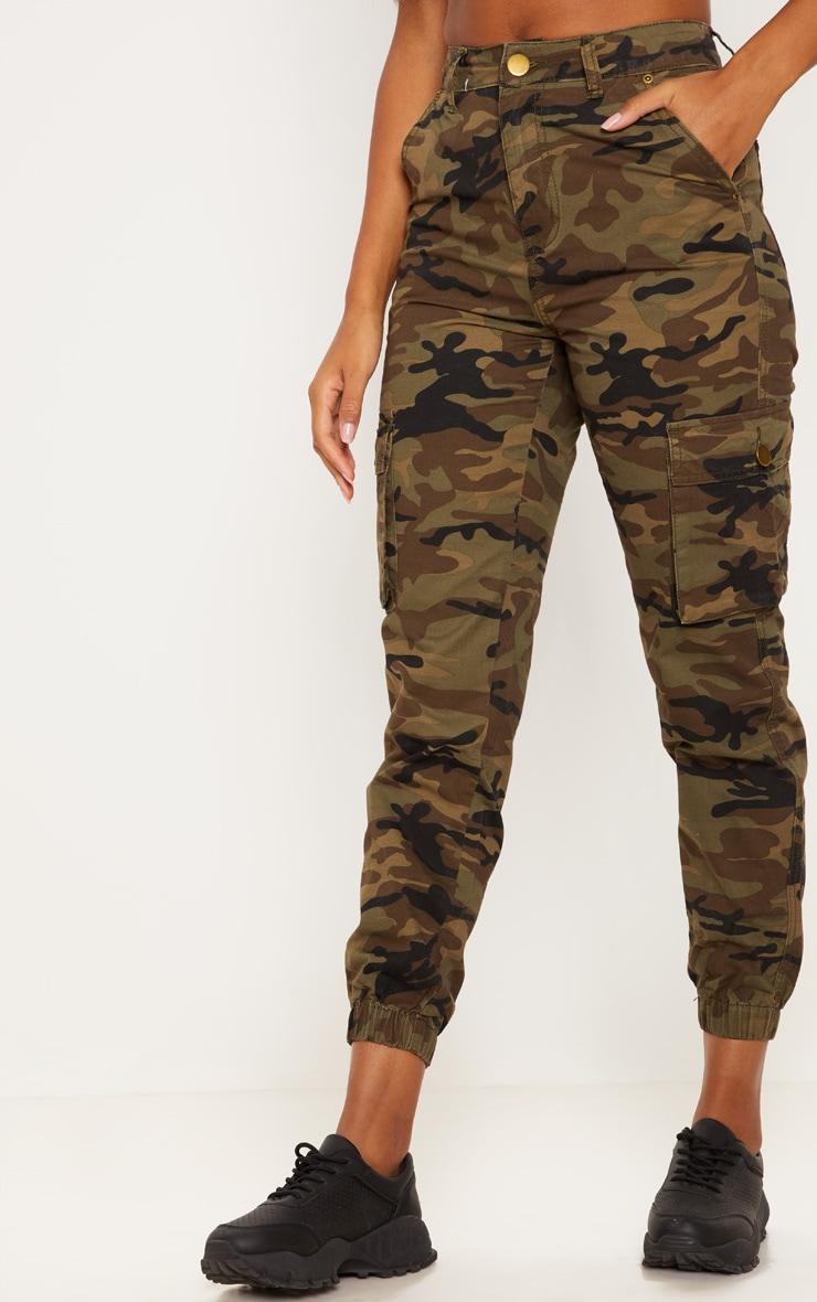 Camo Cargo Pocket Jeans  2