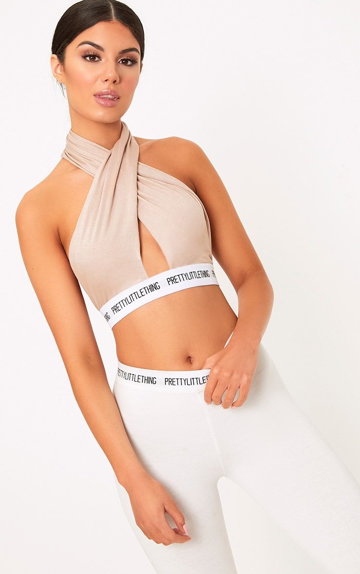 PRETTYLITTLETHING Nude Wrap Front Bra 1