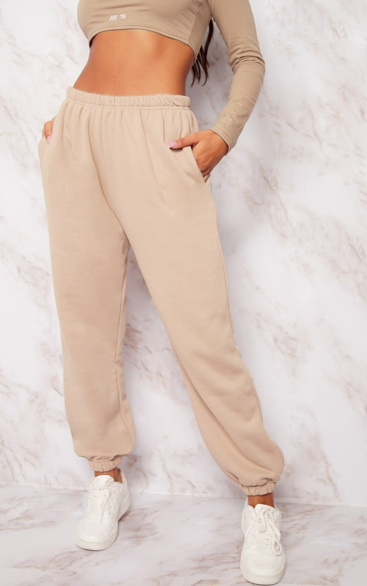 Taupe Casual Track Pants 3