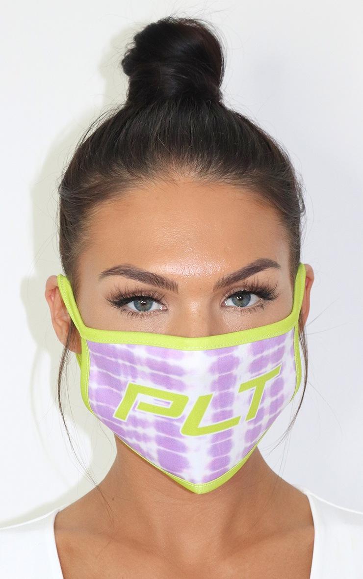 PLT Lilac Tie Dye Fashion Mask 2