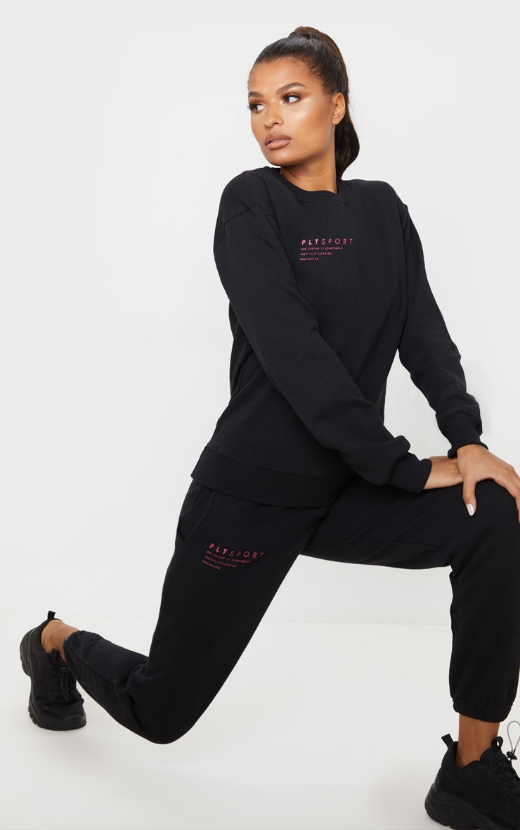 PRETTYLITTLETHING Black Care Logo Gym Sweat Jogger 1
