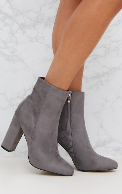 dcefd8275a3e Grey Behati Faux Suede Ankle Boots