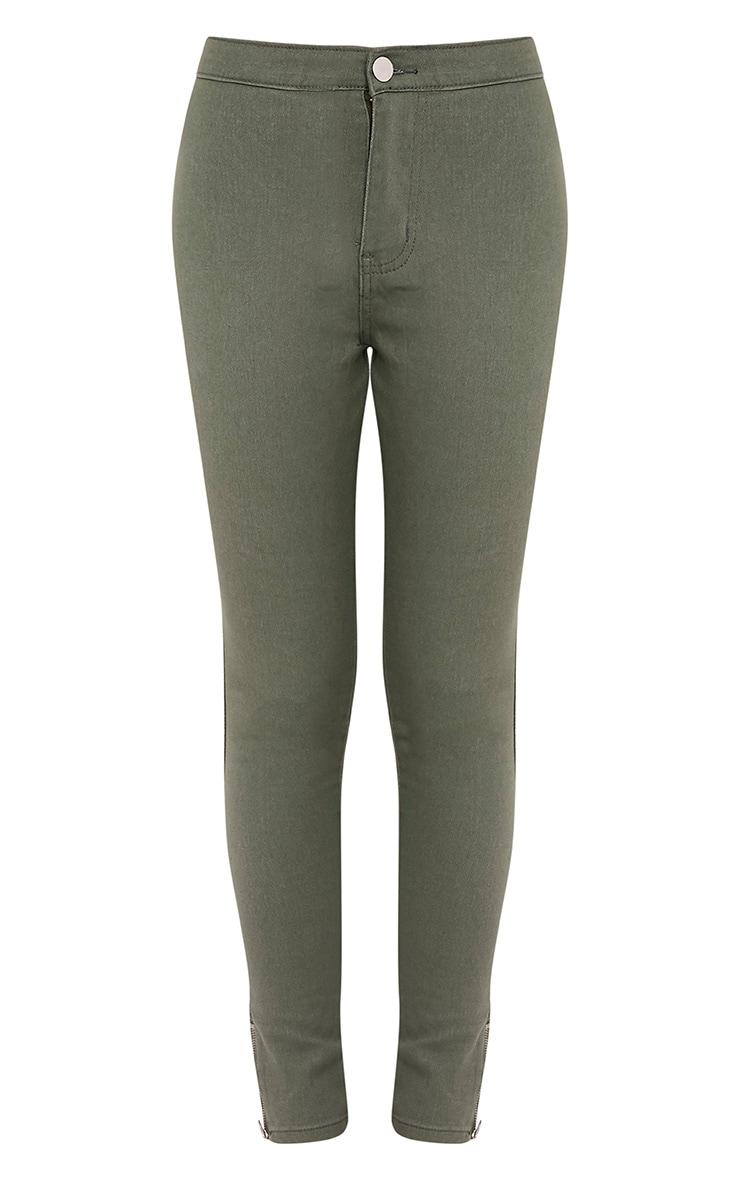 Kylie jean skinny taille haute kaki 3
