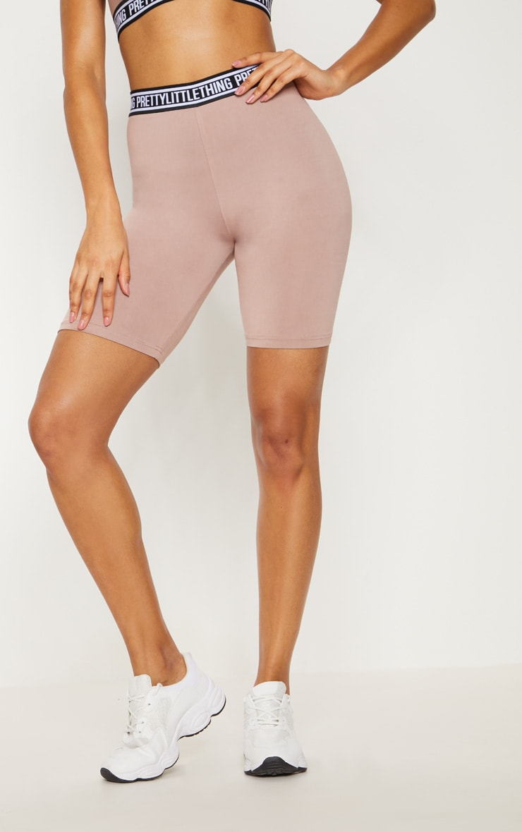 PRETTYLITTLETHING Taupe Cycling Shorts 3