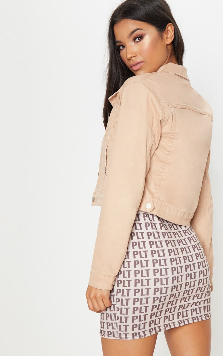 Nude Cropped Denim Jacket 2