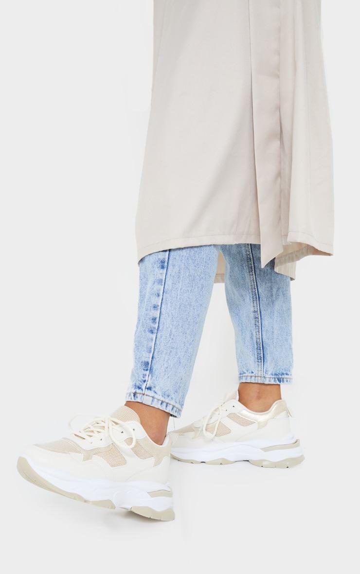 Beige Rubber Contrast Sole Sneakers 1