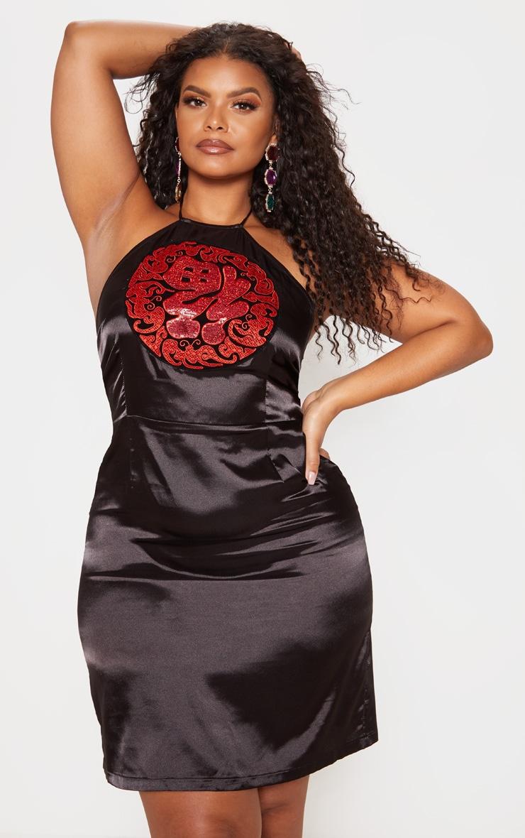 Plus Black Satin Sequin Oriental Bodycon Dress 2