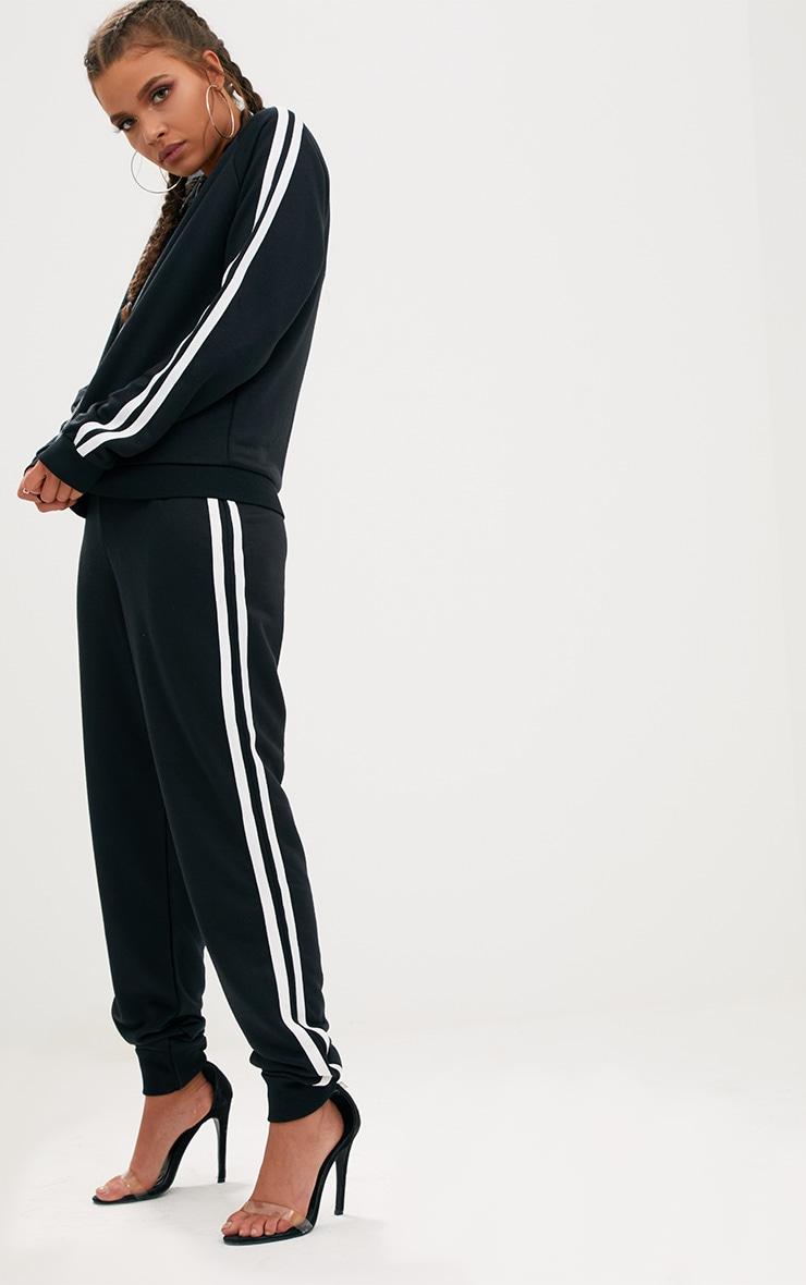 Black Contrast Stripe Runner Jacket  4