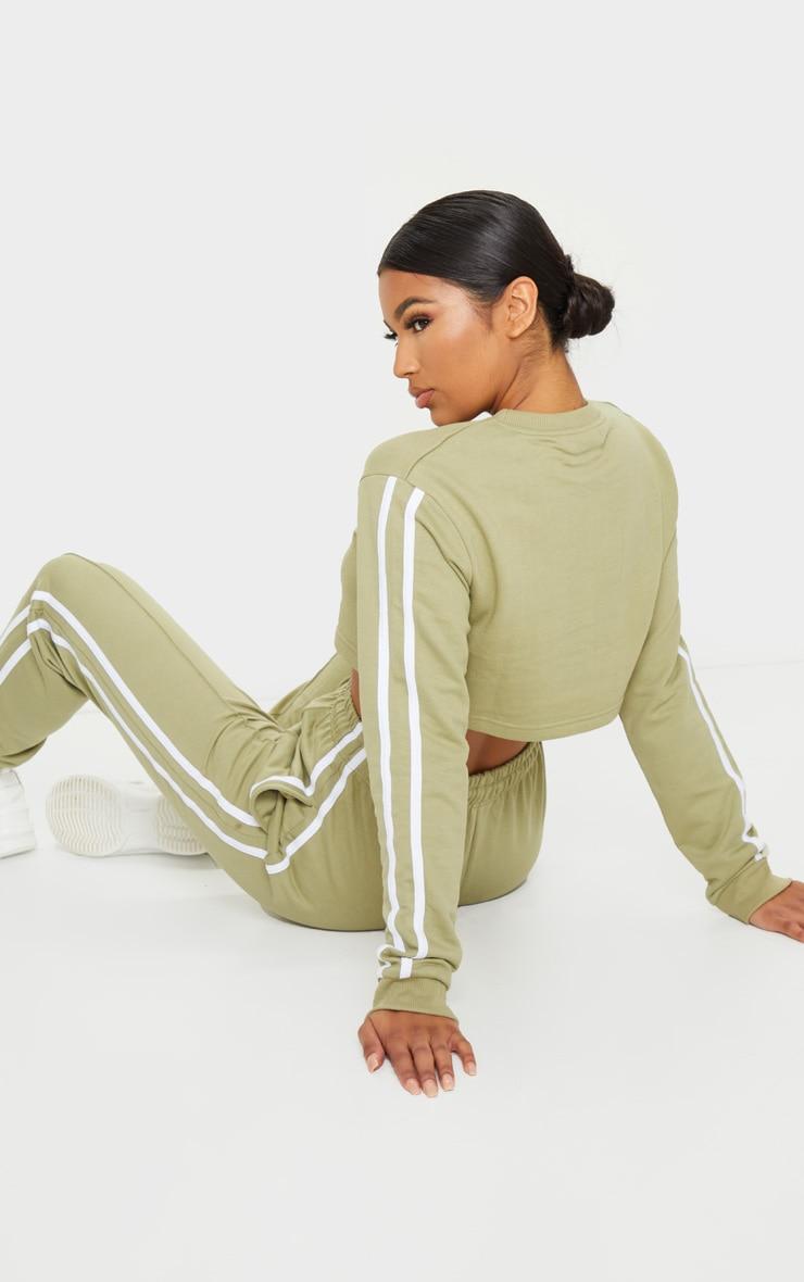 Sage Green Double Stripe Side Crop Sweater 2