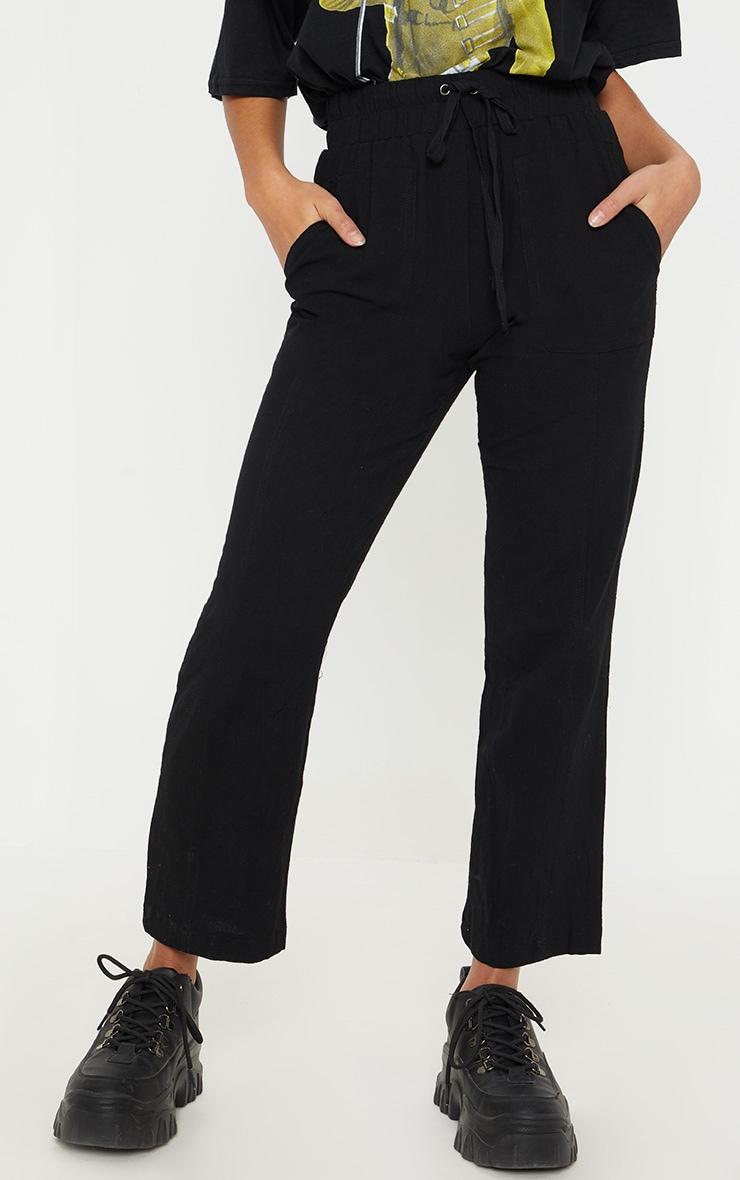 Petite Black Drawstring Woven Straight Leg Pants 2