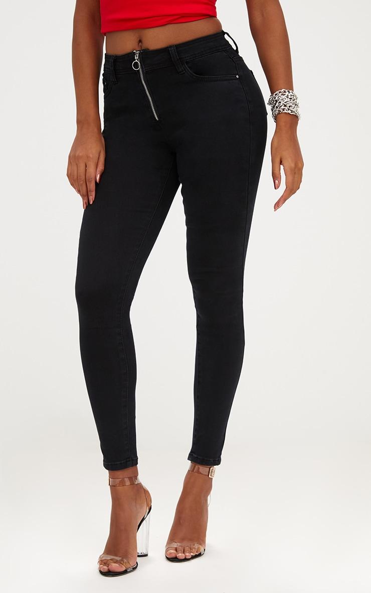 Black Small Ring Detail Skinny Jean  2
