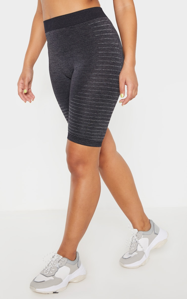 Dark Grey Seamless Stripe Detail Short 2