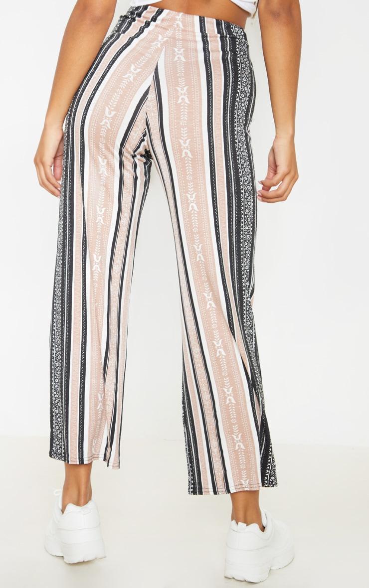 Jupe-culotte longue camel à imprimé rayé 4
