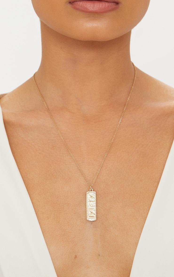 Gold Renaissance Symbol Pendant Necklace 1